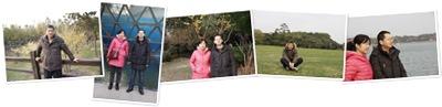 查看 2014年上海世纪公园