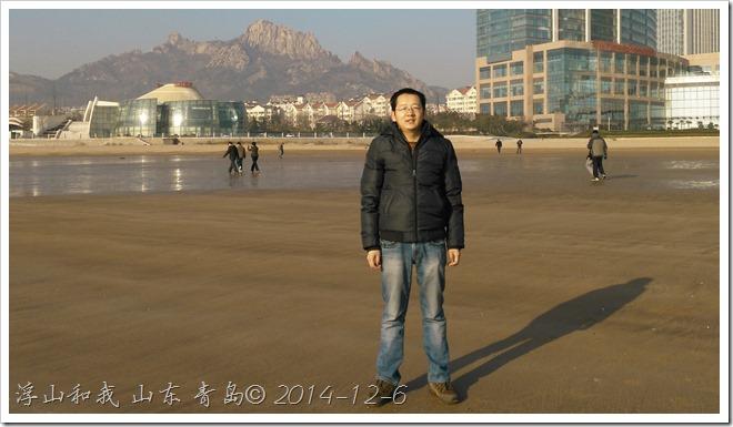 IMG_20141206_090406
