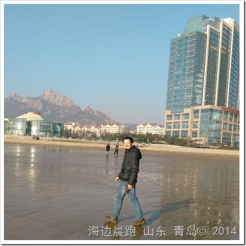 IMG_20141206_090504